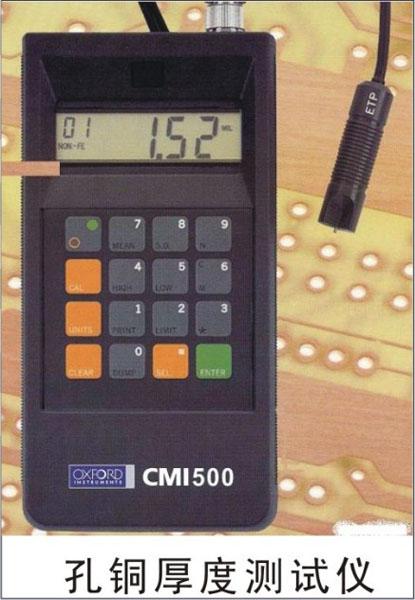 孔铜厚度测试仪